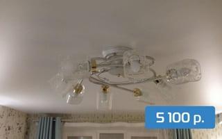 Матовый натяжной потолок в комнату 15 м²
