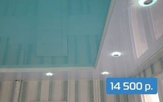 Глянцевый потолок на кухню 10 м²