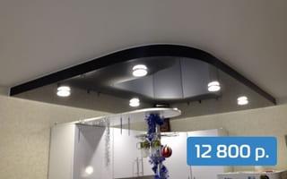 Натяжной потолок в кухне-гостиной 18 м²