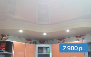 Двухуровневый потолок на кухню 5 м²