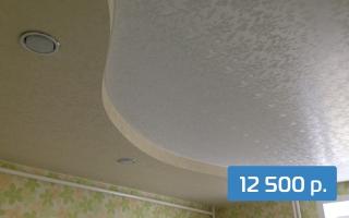 Двухуровневый потолок на кухню 9 м²