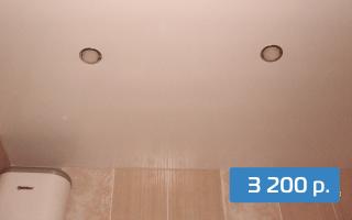 Глянцевый потолок в ванную 4 м²