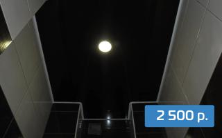 Глянцевый натяжной потолок в сан-узел 1 м²