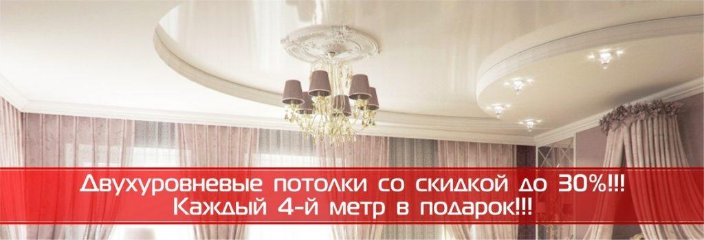 dvyxurovn333
