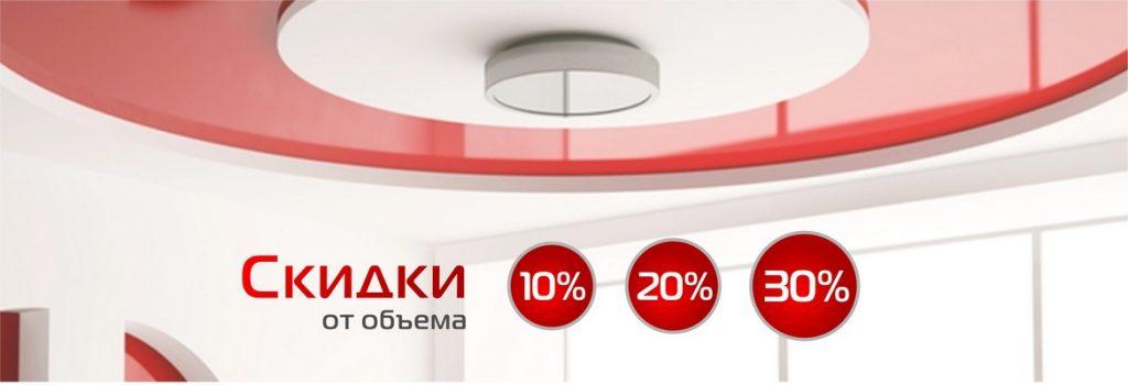 sk_ot_obema